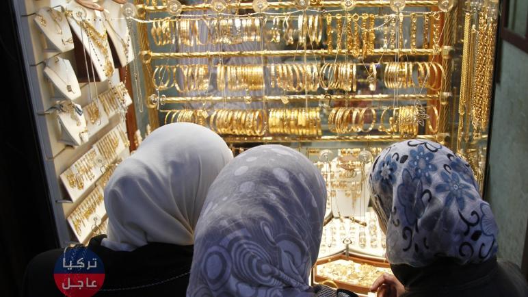 ارتفاع سعر غرام الذهب في تركيا عيار 24 22 21 اليوم الجمعة