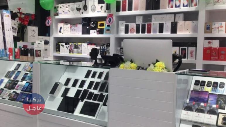 محلات تصليح الهواتف المحمولة المستعملة في تركيا أمام قرار جديد