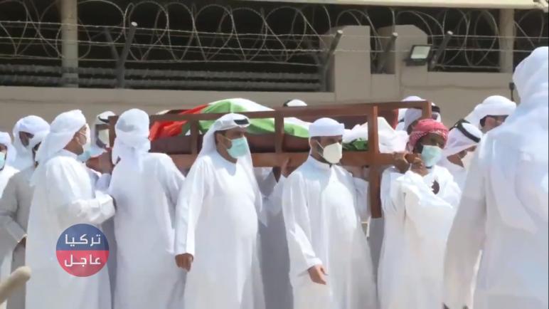 حمدان بن راشد فيديو تشييع الشيخ حمدان بن راشد بعد أن وافته المنية
