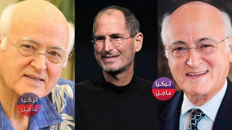 والد مؤسس شركة آبل apple مواطن سوري من حمص تعرف على قصته ..