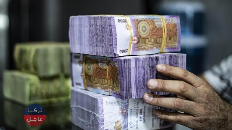 الليرة السورية تنخفض مجدداً مقابل الدولار واليورو وبقية العملات اليوم الخميس 11/03/2021