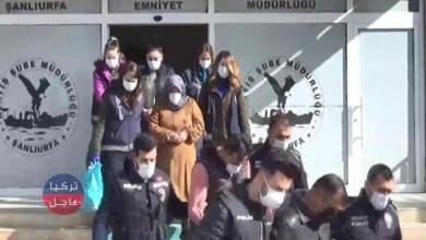أخبار تركيا.. ضبط شبكة دعـ.ـارة في شانلي أوروفا واعتـ.ـقال لـ 18 شخص