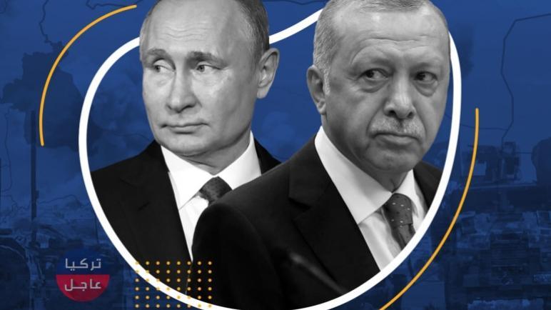 روسيا تتوجه بطلب مضحك للحكومة التركية بشأن الشمال السوري