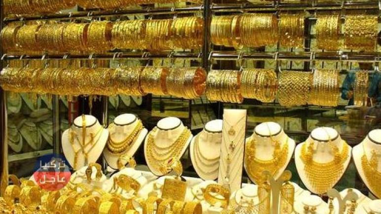 كم سعر غرام الذهب عيار 21 22 24 في تركيا اليوم الإثنين 29/03/2021
