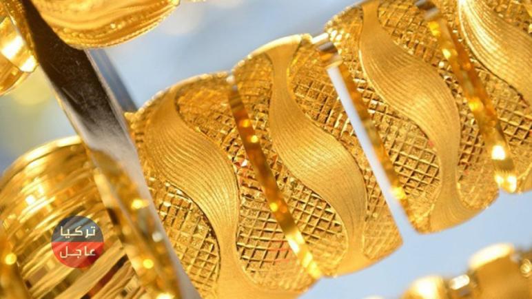 سعر غرام الذهب في تركيا عيار 21 22 24 اليوم الأربعاء 24/03/2021 (ارتفاع)