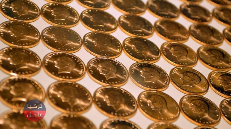 سعر ليرة الذهب في تركيا من نوع زينات – جمهوريات وسعر نصف وربع الليرة الذهب
