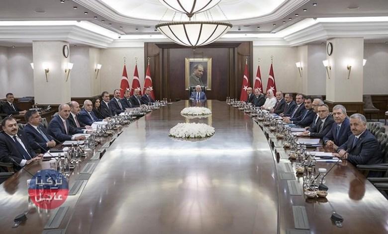 اجتماع هام لمجلس الوزراء التركي وقرارات هامة ستطفوا يوم غد