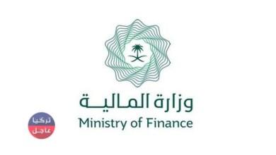 السعودية.. القبض على موظفين بـوزارة المالية بعد ثبوت تورطهما في قضية فساد