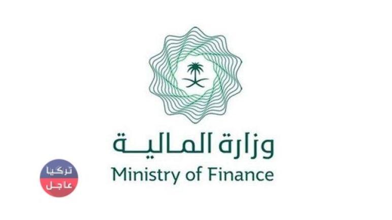 السعودية القبض على موظفين بـوزارة المالية بعد ثبوت تورطهما في قضية فساد