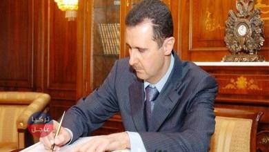 بشار الأسد يصدر مرسوم يتعلق بعقوبات الهوية للسوريين خارج سوريا