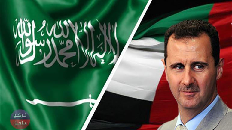 رد السعودية على دعوات الامارات لإلغاء قانون قيصر المفروض على نظام بشار الاسد