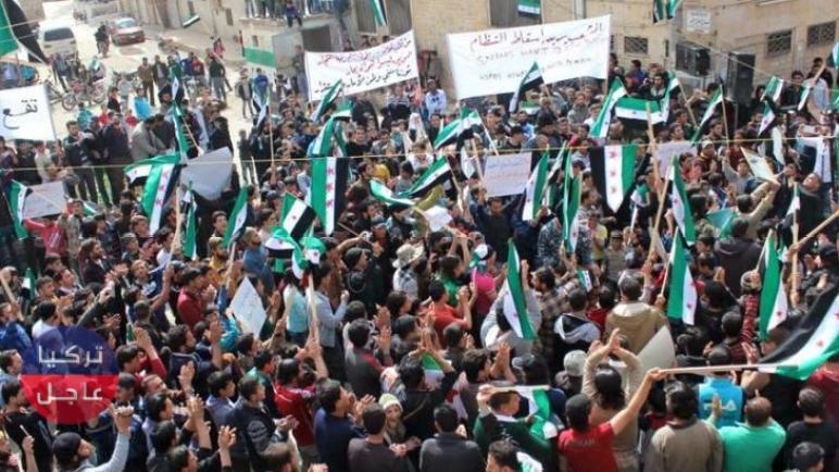 ريف حمص الشمالي يثور من جديد .. خروج مظاهرات ضد بشار الأسد