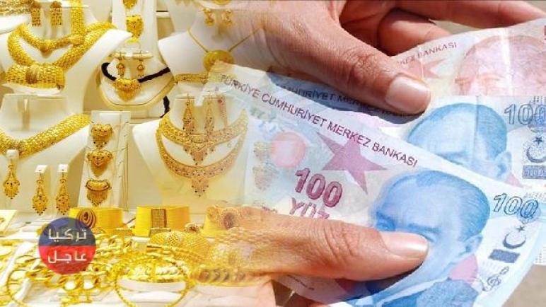 أسعار الذهب في تركيا اليوم سعر غرام الذهب عيار 21 22 24 18