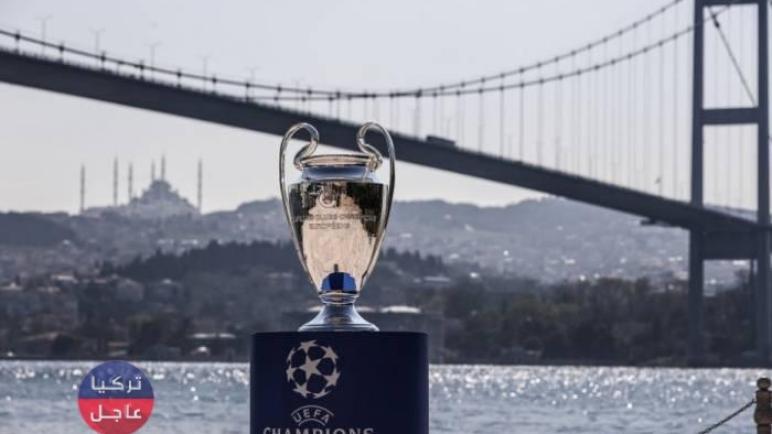 كأس دوري أبطال أوروبا في اسطنبول الآن والأتراك في شغف للمبارة النهائية في تركيا