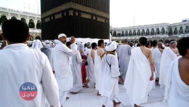 مَن يحق له أداء العمرة خلال شهر رمضان 1442 - 2021 (بيان رسمي)