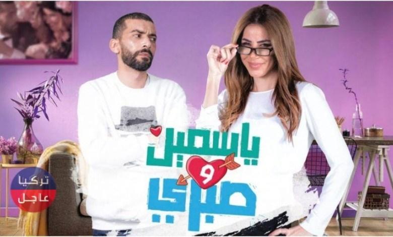ياسمين صبري تُستغل بشهرتها من عمر زوربا في مسلسله الرمضاني