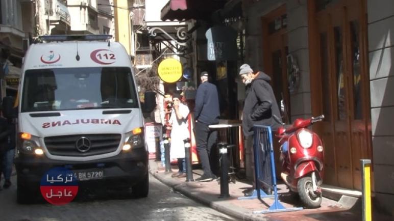 العثور على مواطن اسرائيلي بلا حراك داخل غرفته في إسطنبول