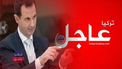 دولة عربية جديدة تعيد العلاقات مع نظام الأشد وتعيين سفيراً لها في دمشق