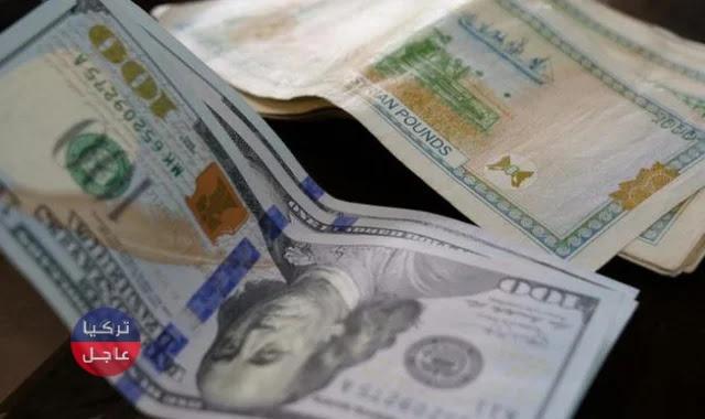 الليرة السورية مقابل الدولار .. 100 دولار كم ليرة سورية تساوي