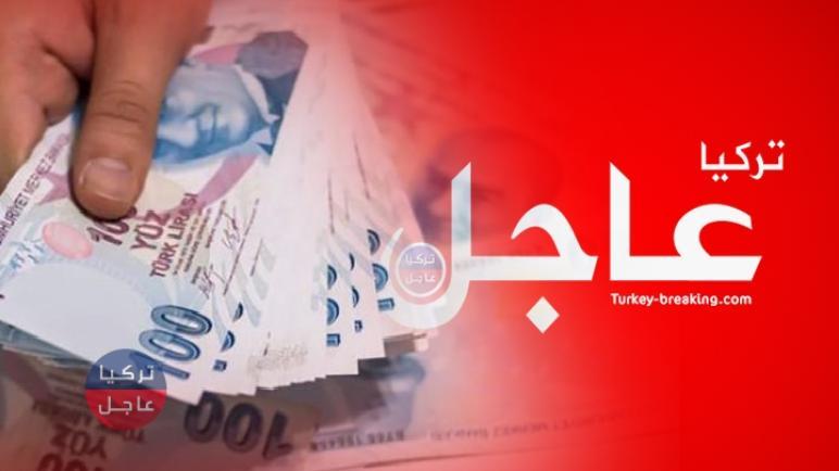 تحسن ملحوظ لليرة التركية مقابل الدولار وبقية العملات اليوم الخميس 08/04/2021