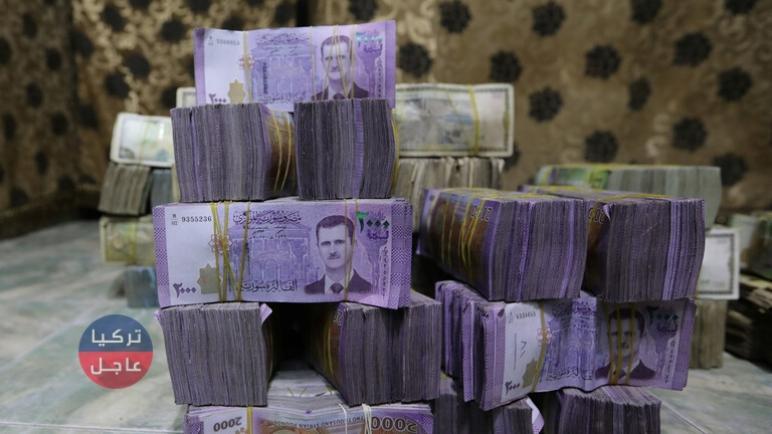 سعر صرف الليرة السورية مقابل الدولار والعملات… 1 دولار كم ليرة سورية تساوي