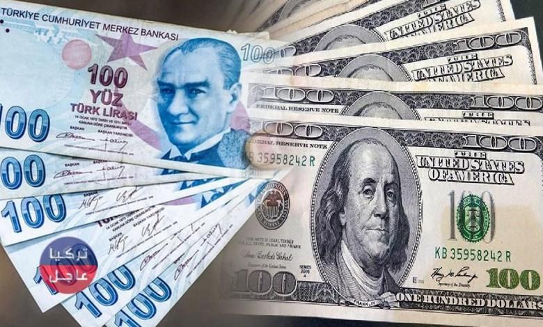 100 دولار كم ليرة تركية تساوي .. ارتفاع الليرة التركية مقابل الدولار والعملات