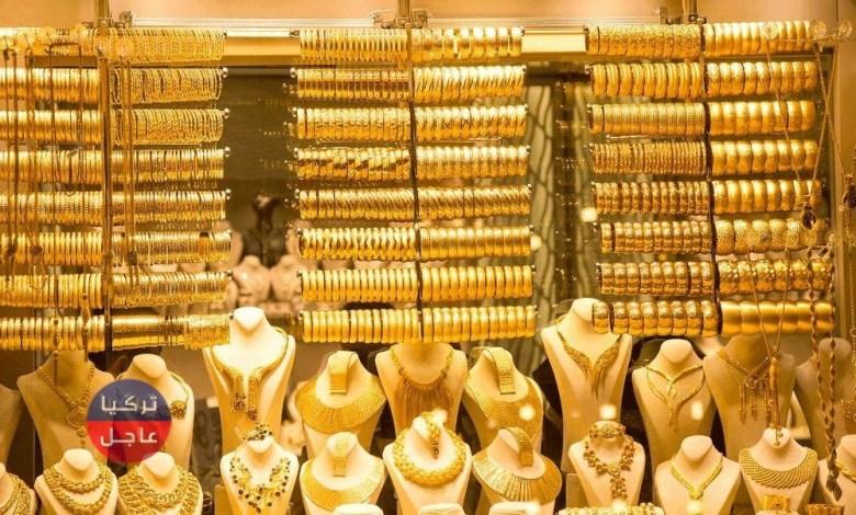 أسعار الذهب في سوريا تسجل أدنى مستوى لها منذ أشهر وإليكم الأسعار