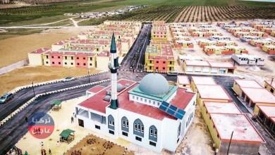 تركيا تفتتح مجمع سكني جديد للسوريين في الشمال السوري (شاهد)