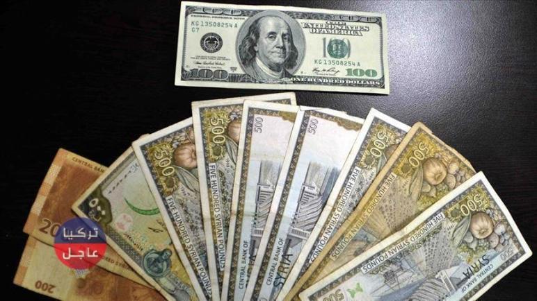 مفاجئة تسجلها الليرة السورية مقابل الدولار والعملات وإليكم أسعار الصرف