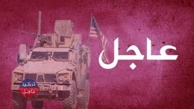 أمريكا رسمياً تضع يدها على شمال شرقي سوريا وتبعث برسالة لتركيا