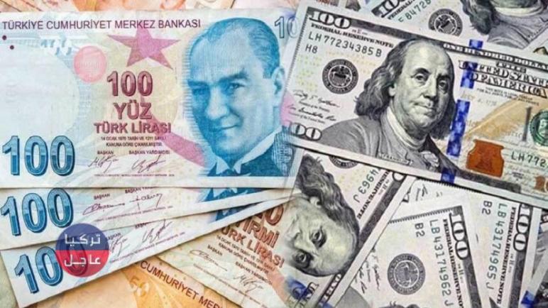 بترنح مع انخفاض طفيف الليرة التركية تسجل أسعار صرف جديدة مقابل العملات