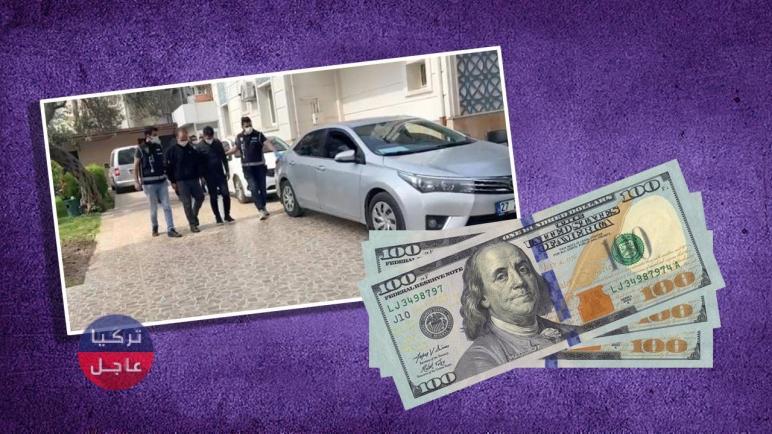ماكينة أموال تتسبب في القبض على سوريين في تركيا