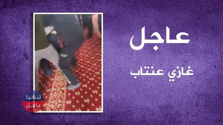 عاجل الشرطة في غازي تفرق بغاز رذاذ الفلفل مصلين اجتمعوا للاعتكاف وبيان من الوالي