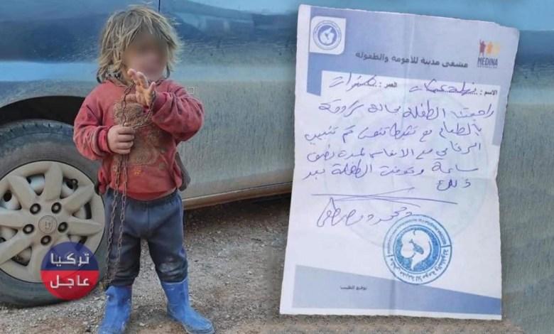 قصة الطفلة نهلة عثمان التي حبـ.ـسها أبوها في قفـ.ـص حديدي بإدلب