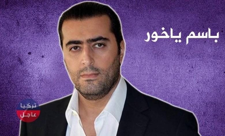وفاة باسم ياخور إثر اصابته بفيروس كورونا .. ما حقيقة هذا الخبر؟!