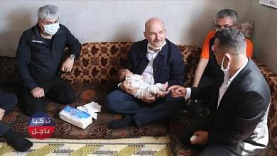 بالفيديو وزير الداخلية التركي يقرأ القرأن على طفل سوري في إدلب في أول أيام عيد الفطر