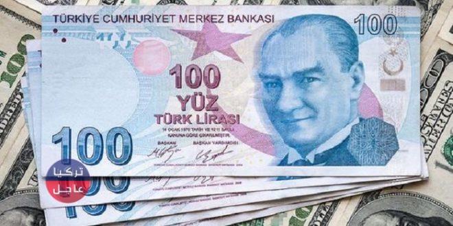 سعر صرف الليرة التركية مقابل الدولار والعملات مع نهاية يوم الأربعاء