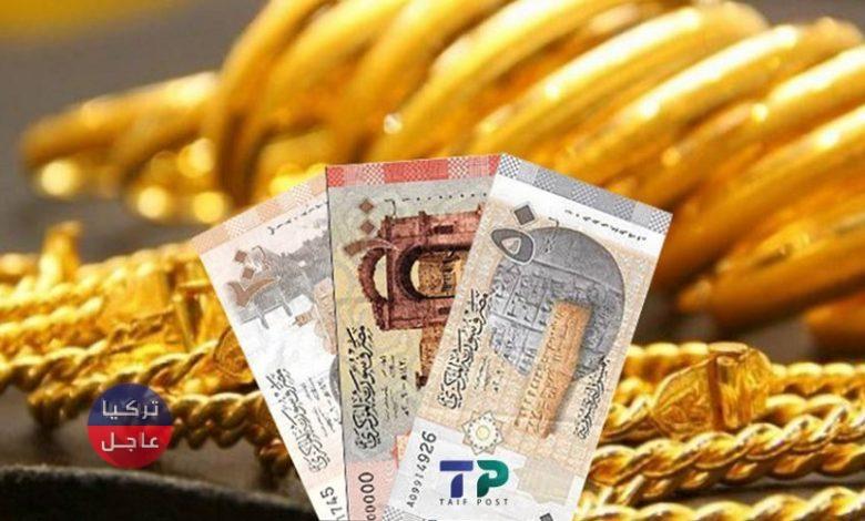 انخفاض جديد لليرة السورية مقابل الدولار وبقية العملات وإليكم أسعار الذهب في سوريا