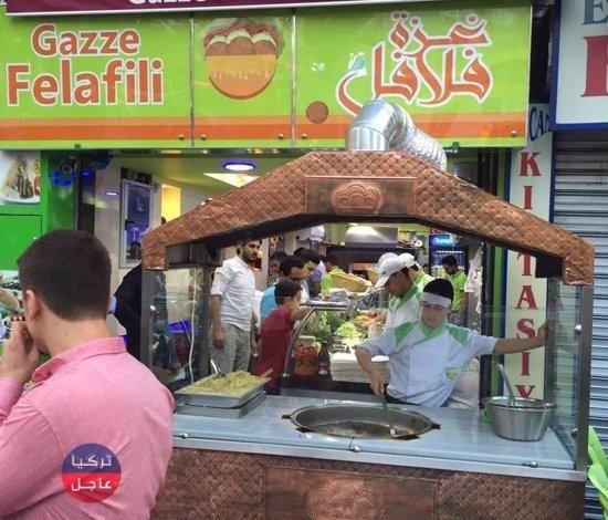 بيان هام للعاملين في مجال المطاعم والإنتاج الغذائي في تركيا