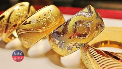 أسعار الذهب في تركيا اليوم السبت عيار (22 21 18)