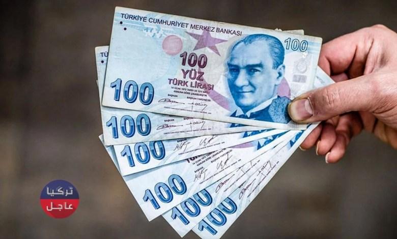 ارتفاع ملحوظ تسجله الليرة التركية مقابل الدولار وبقية العملات اليوم الاثنين