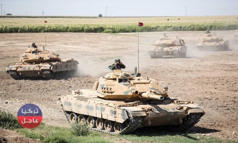 تركيا تتحضر لعملية عسكرية واسعة شمال شرقي سوريا