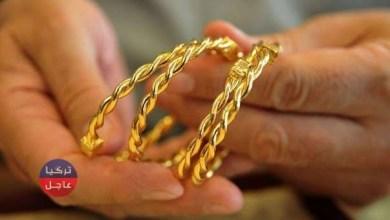 سعر ليرة الذهب