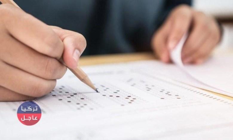"""امتحان دخول الثانوية """"LGS"""" تعميم من وزارة الداخلية بشأن موعد الامتحان"""