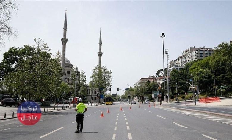 تفاصيل حظر التجوال يوم غد الأحد في عموم تركيا