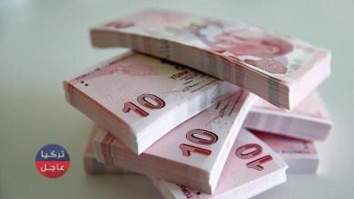 انخفاض طفيف تسجله الليرة التركية مقابل الدولار وبقية العملات اليوم الأربعاء 14/7/2021