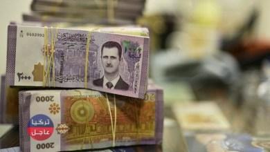 انخفاض الليرة السورية مقابل الدولار وبقية العملات في أول أيام عيد الأضحى المبارك