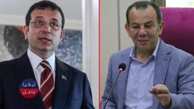 أكرم إمام أوغلو يخرج عن صمته ويرد على رئيس بلدية بولو بعد حديثه عن السوريين