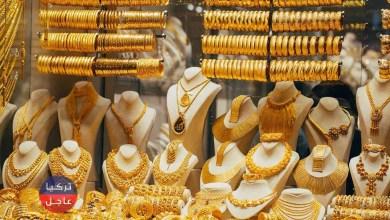 ارتفاع أسعار الذهب في تركيا عيار 24 22 21 18 وسعر ليرة ونصف ليرة الذهب