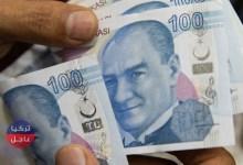 100 دولار كم ليرة تركية تساوي .. الليرة التركية مقابل الدولار والعملات اليوم الأحد